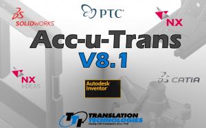 Acc-u-Trans Splash Screen 8.1